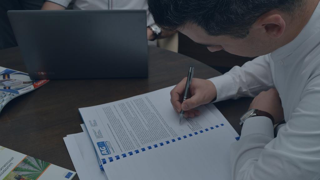 AGIC ტურიზმის ეროვნული დაჯილდოების პარტნიორია